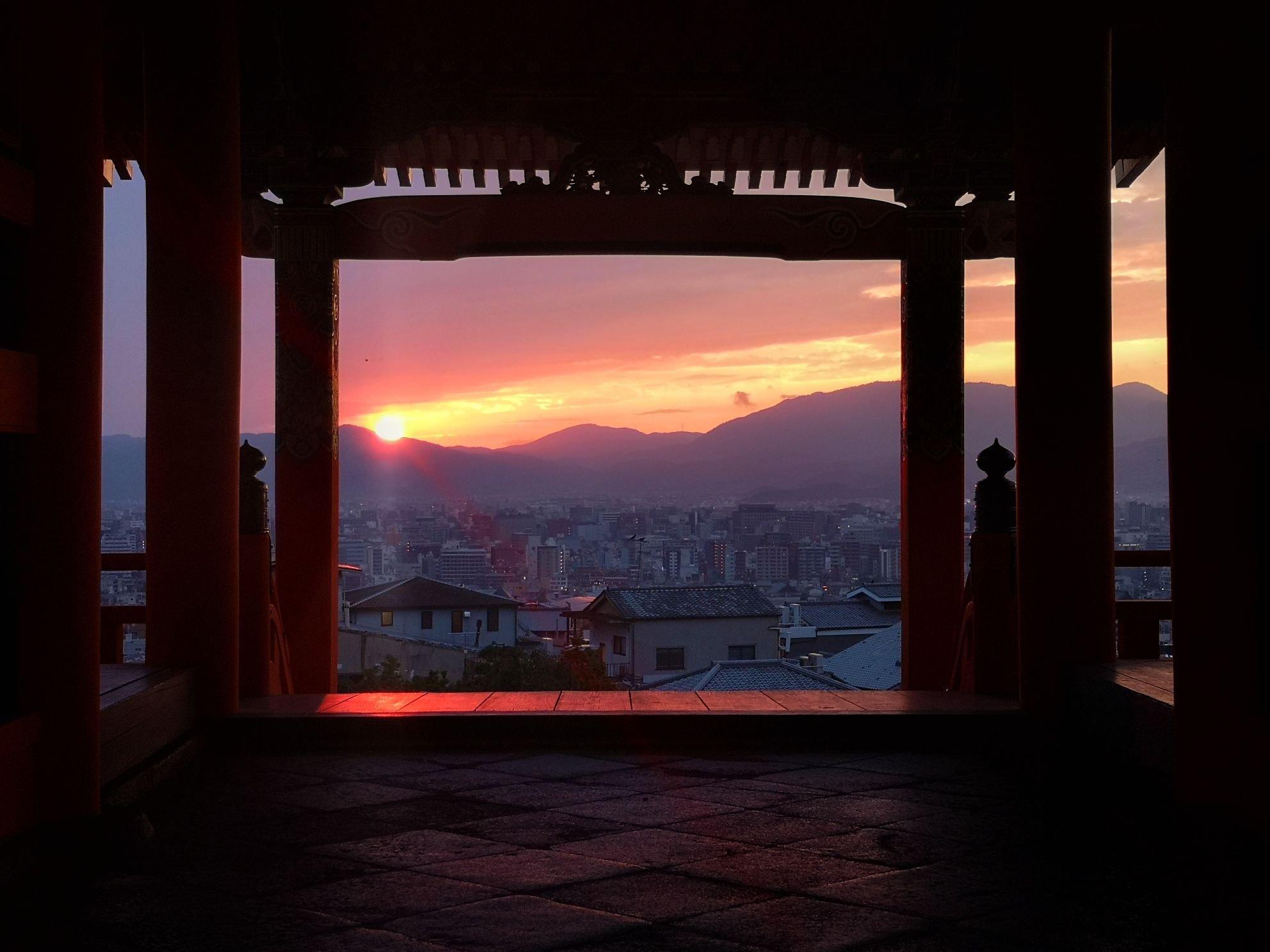 Kyoto – east