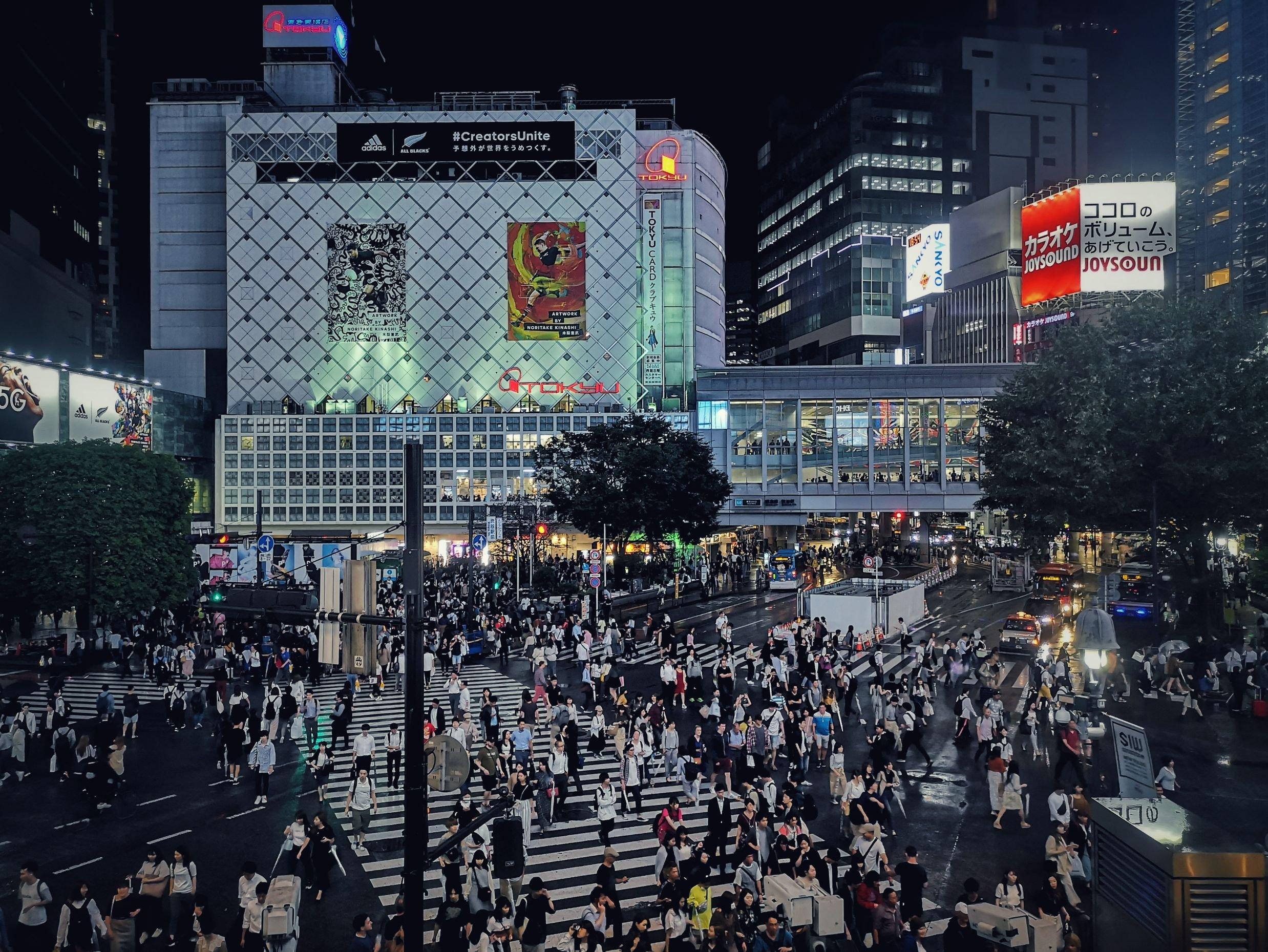 Ward: Shibuya