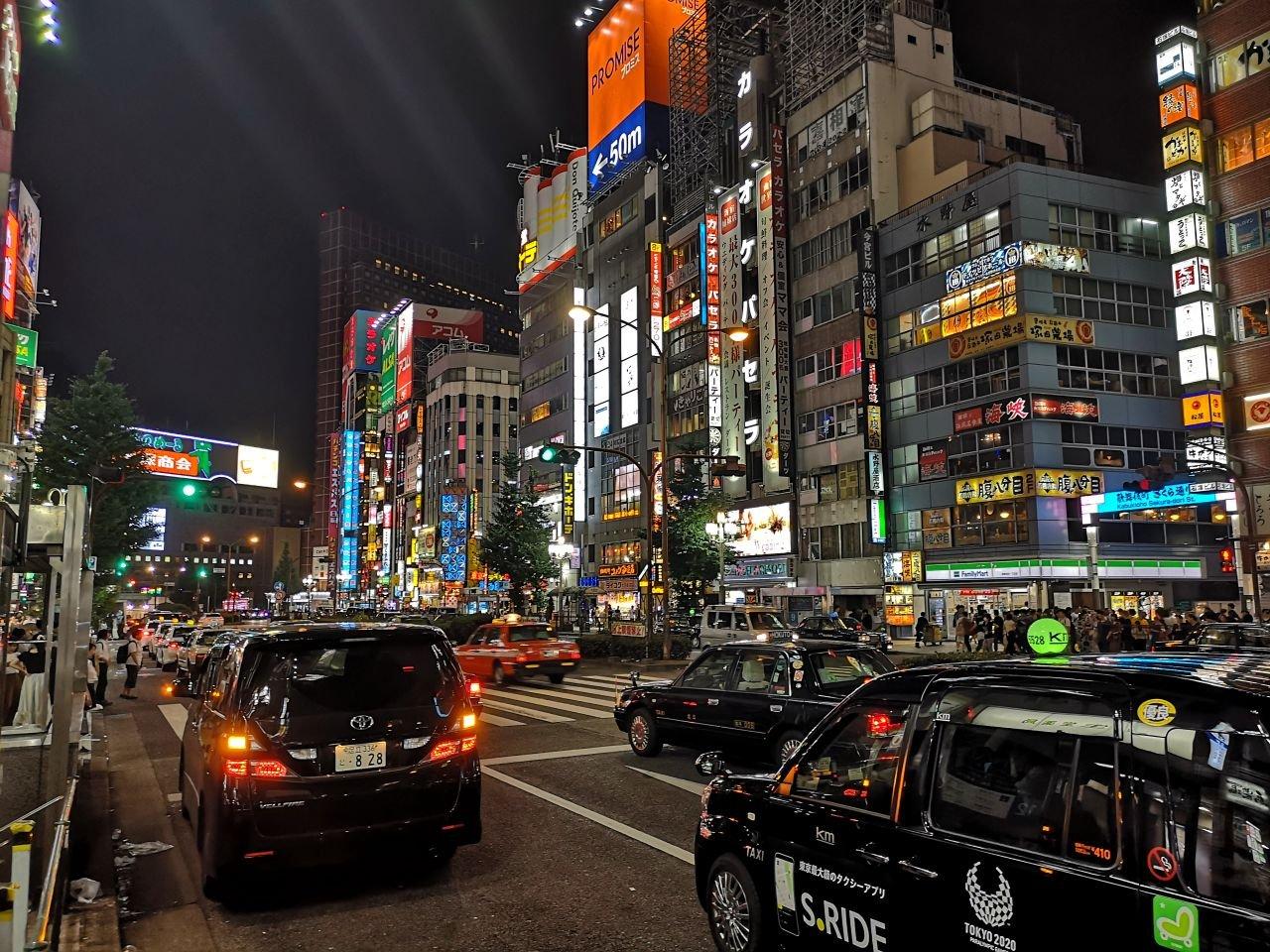 Ward: Shinjuku